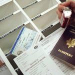 Comment faire une demande de passeport français ?